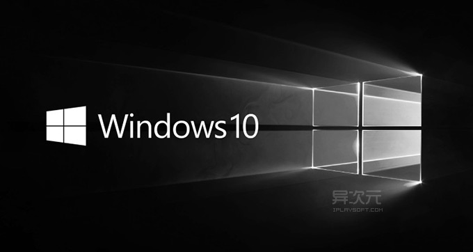 Windows 10 RTM 正式版