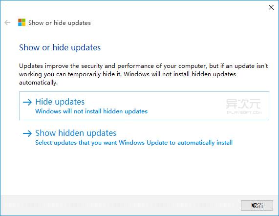 Windows 10 升级补丁