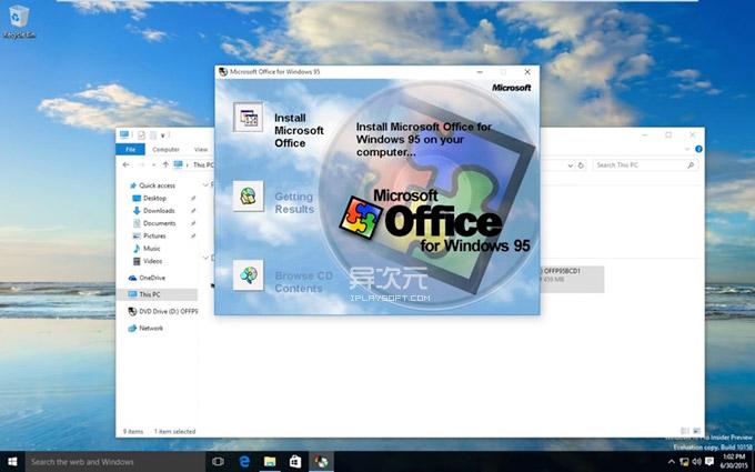 Office 95 on Windows 10