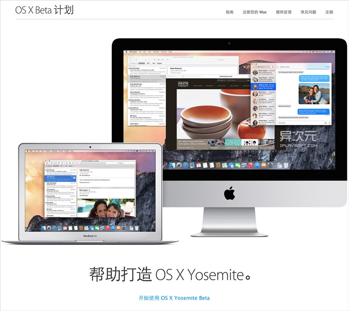 OSX Public Beta