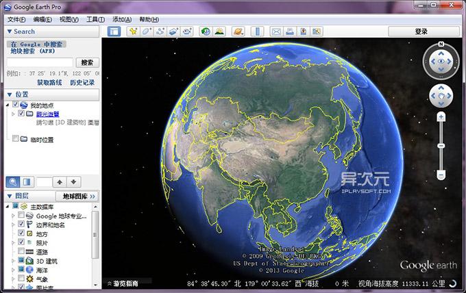 谷歌地球专业版 Google Earth Pro