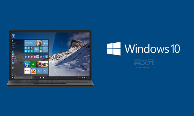 Windows 10 快捷键
