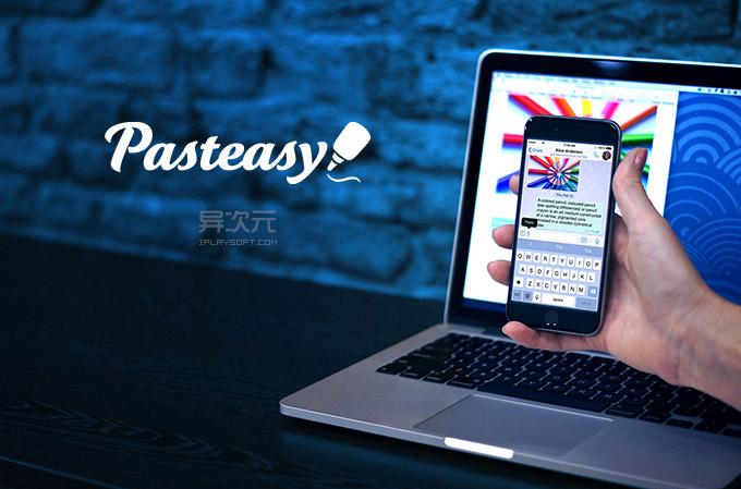 Pasteasy