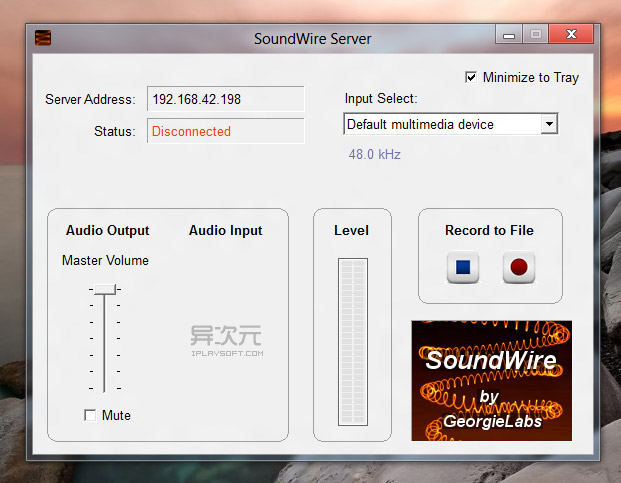 SoundWire Server 服务器端