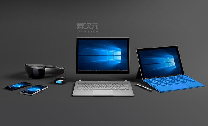 微软硬件新品