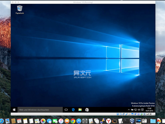 VirtualBox 虚拟运行 Windows 10