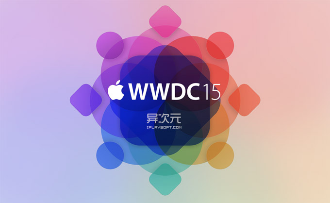 苹果 WWDC 2015