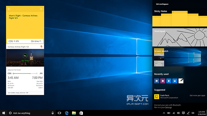 Windows 10 年度更新