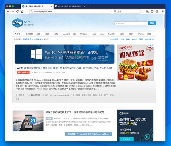 FireFox Quantum 火狐量子浏览器