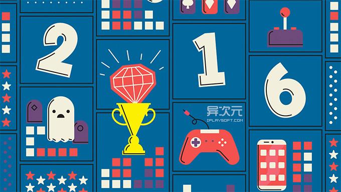 Google Play 年度最佳游戏