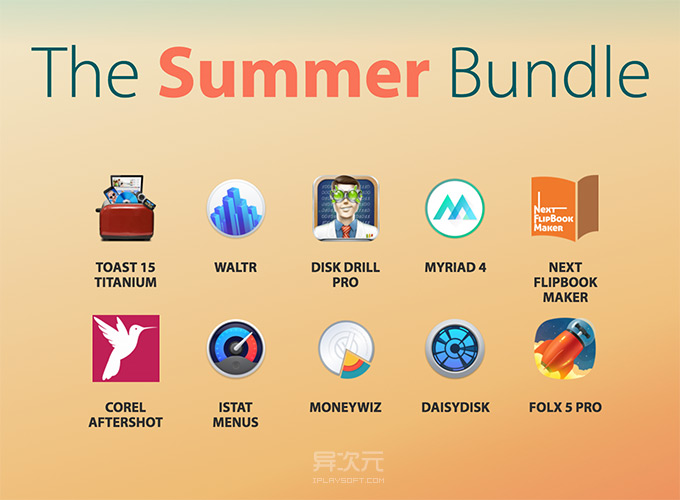 The Summer Bundle