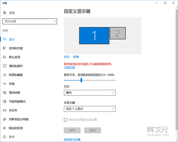 Windows 10 DPI