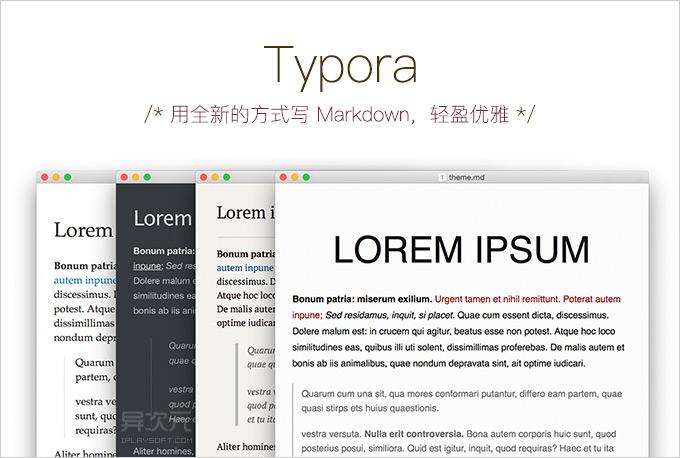 Typora Markdown 编辑器