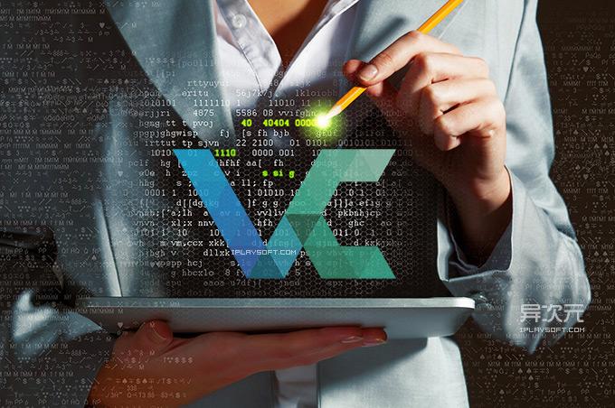 VeraCrypt 加密软件
