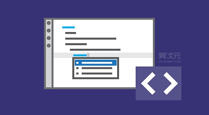 Visual Studio 开发助手