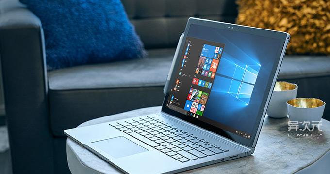 Windows 10 下载