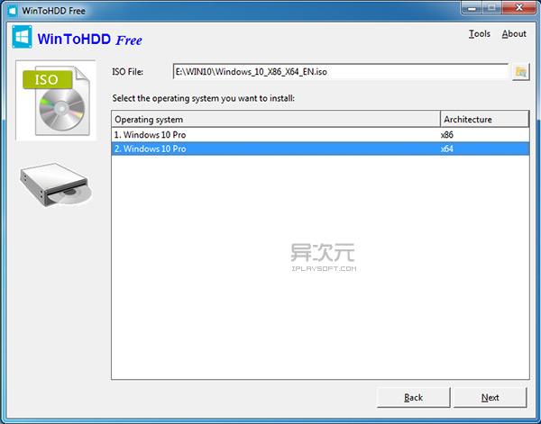WinToHDD 选择 Windows 版本