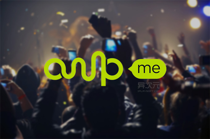 AmpMe 虚拟音响
