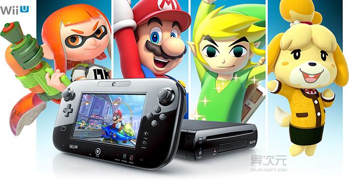 Wii U 模拟器 cemu