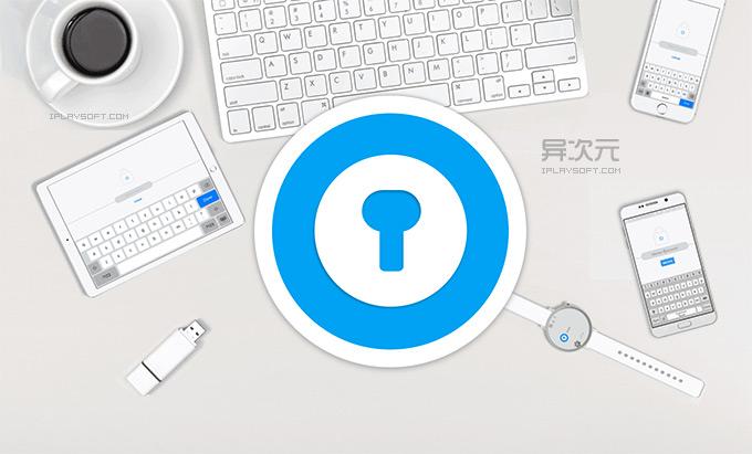 Enpass 密码管理器