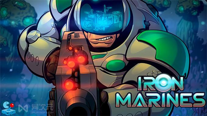 钢铁战队 Iron Marines
