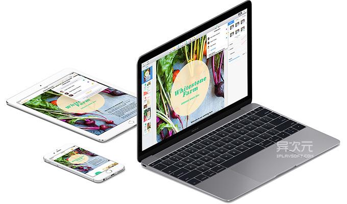 苹果 iWork 办公软件