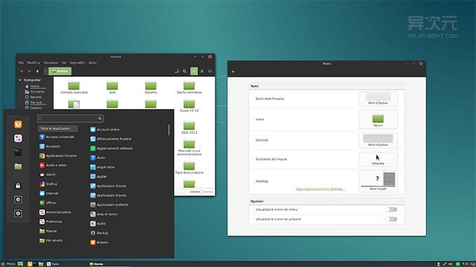 Linux Mint 桌面截图
