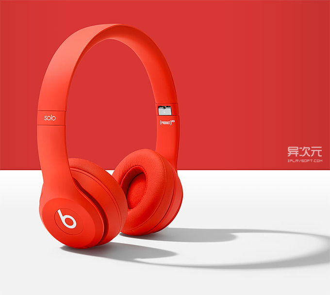 Beats Solo3 Wireless 无线耳机