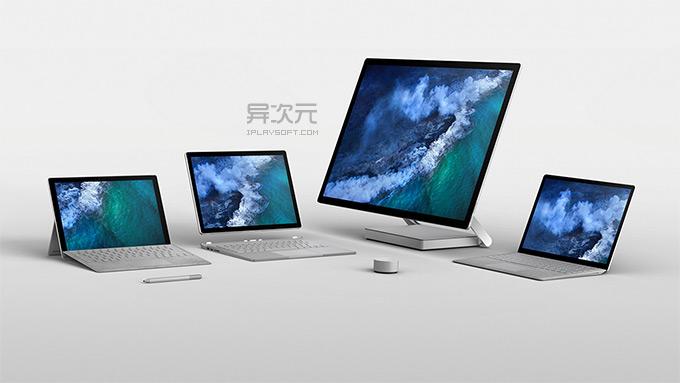 Surface 电脑