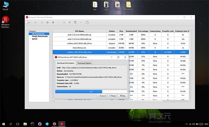 persepolis download manager 下载软件