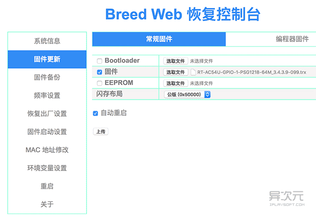 breed web