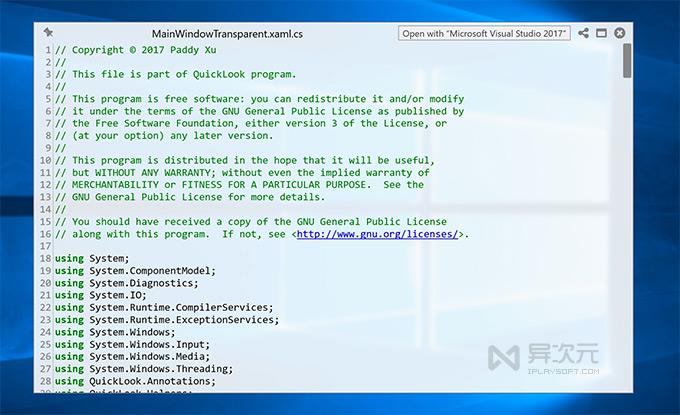 QuickLook 空格键预览代码
