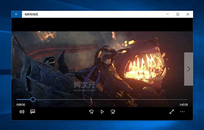 Windows 10 Media Player 系统播放器