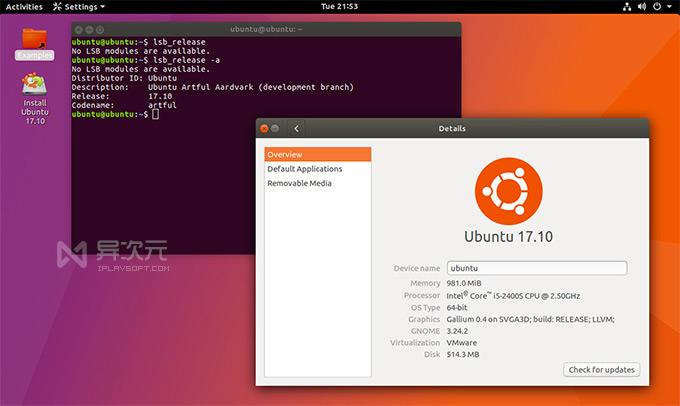 Ubuntu 系统