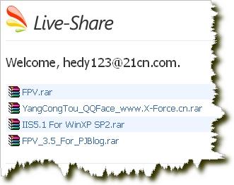 Live-Share 免费在线存储服务(300-500M)