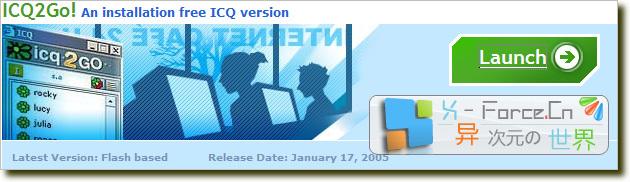 热门聊天软件Web版集中营!无须安装任何软件,能打开网页就能聊天