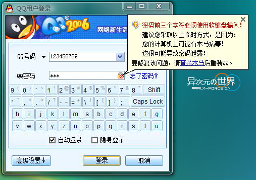 解决使用USB键盘进行游戏后按任意键出现蓝屏的错误(图文教程)