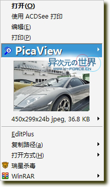 看图软件的皇者——ACDSee!