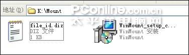 解压还需要等待吗?WinMount带给你不一样的新体验!