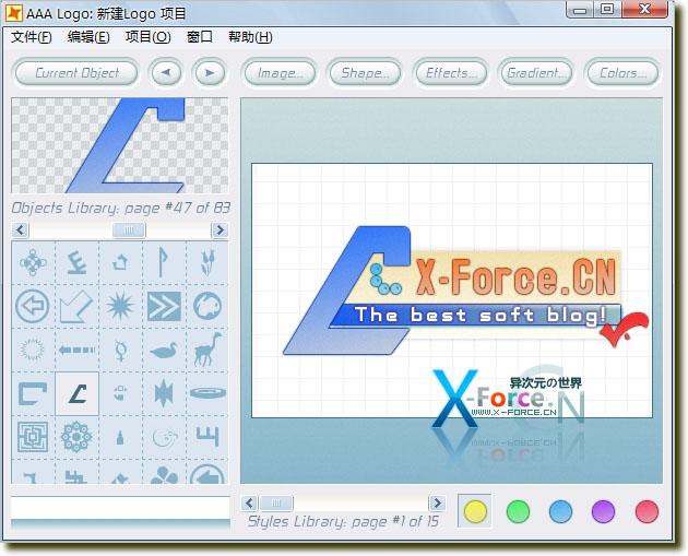 AAALogo——傻瓜式制作漂亮Logo图标软件!不会PS也可做出精致Logo