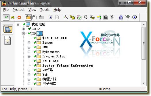 文件夹加密软件Folder Guard Pro 7.92最新完美破解版-最好用的文件夹卫士!