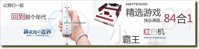FC红白机珍藏经典游戏84款合集ROM,一起来回味快乐童年吧!(小霸王游戏)