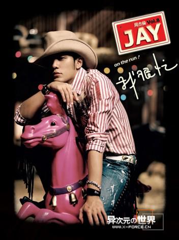 周杰伦Jay-我很忙 新专辑打包下载 [附彩虹MV清晰版下载]