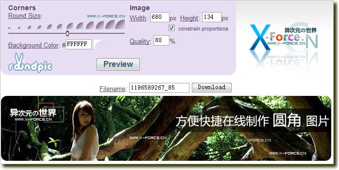 不需PS超简单制作圆角图片的方法!推荐在线制作圆角图片修改工具网站