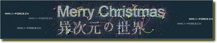 大家圣诞快乐!!生蛋快乐~剩蛋快乐呀~!