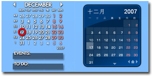 精美日历Rainlendar 绿色版-小巧漂亮实用的桌面日历记事提醒程序