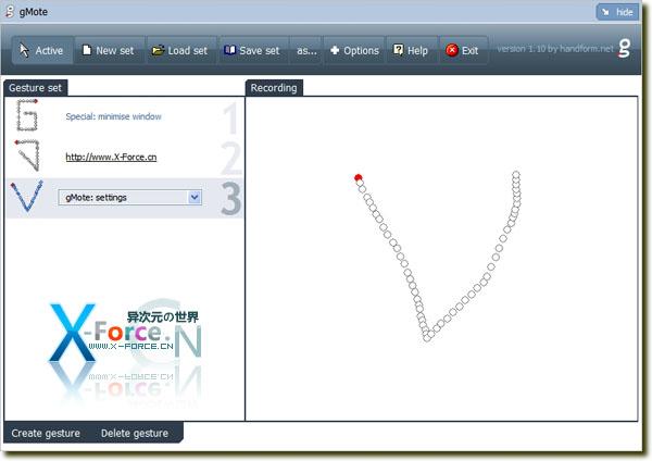gMote实用鼠标手势软件绿色版:使用鼠标手势实现启动关闭最小化等增强功能