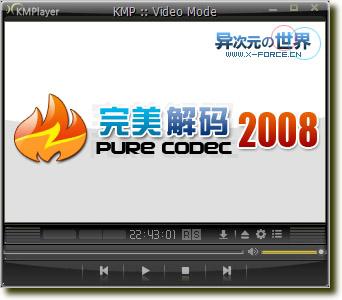 完美解码-能完全替代暴风影音的全能格式视频播放器!Build 20080930