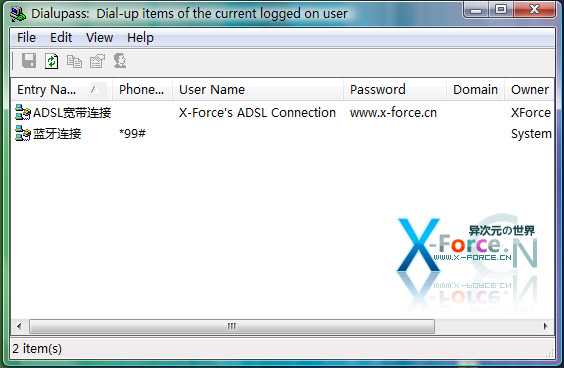 DialuPass 助你查看并找回ADSL拨号连接保存的密码的小工具(支持Vista仅40多K)