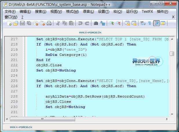 NotePad++一款优秀的支持语法高亮的开源免费编辑器绿色版下载 (体积小巧速度很快)